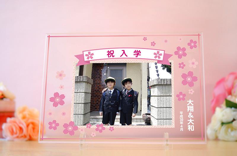入学式001