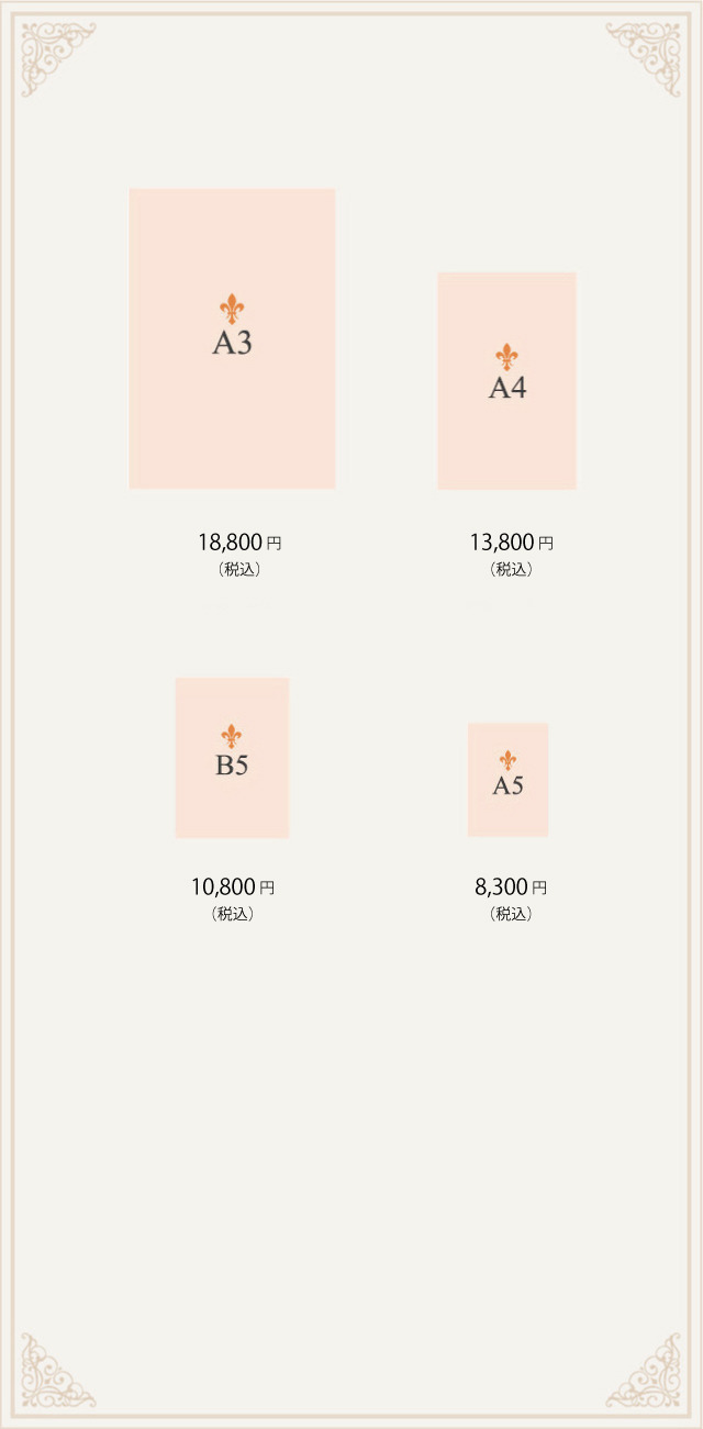 アクリルフォトボード A2:23,800円(税込)A3:18,800円(税込)A4:13,800円(税込)B5:10,800円(税込)A5:8,300円(税込)
